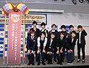 【動画】【ニュース】アニメイト30周年