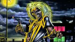 【作業用BGM】Iron Maiden Side-A