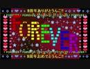 組曲『ニコニコ動画』  ⑨周年祭の職人技を見てみよう