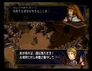 暁の女神(ハードモードプレイ) 第三部10章(6/6)