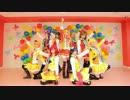 【みゅず】 SUNNY DAY SONG 【踊ってみた】