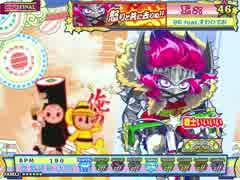 [ポップン]Lv46 怒りと共に去りぬ!! EX