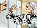 最近のマクガイヤー 2016年6号 延長戦「貞子vs伽椰子/日本で一番悪い奴ら/クリーピ...