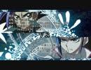 【遊戯王】主人公達のマギカロギアⅡ06