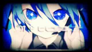 【りする】 ヒビカセ 【歌ってみた】 thumbnail