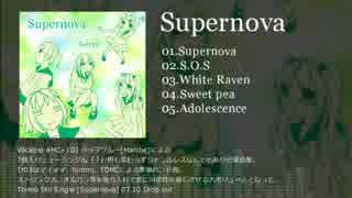 【ボーマス35】 Supernova 【クロスフェード】