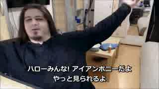 マイリトルポニー S5フィナーレ前半 (メタル)外国人の反応【日本語字幕】