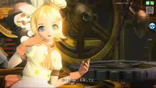 【DIVA FT】骸骨楽団とリリア PV【マジックシェフ】
