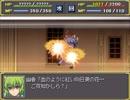 【実況】戦術とか苦手な⑨が幻想少女大戦紅を実況プレイpart56