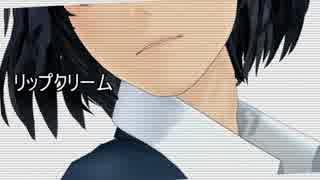 【血界MMD】バレリーコ