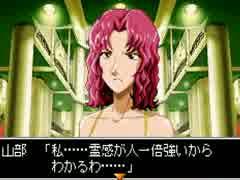 【実況】死神コナンの暁のモニュメント part10