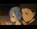 Re:ゼロから始める異世界生活 第14話「絶望という病」