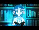 タイムトラベル少女-マリ・ワカと8人の科学者たち- 第1話「賢者なるギルバート」