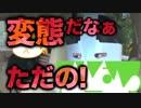 【旅動画】ぼくらは新世界で旅をする Part:10【中国拉麺編】