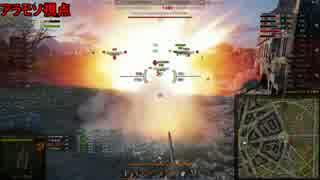 【WoT:E-25】ゆっくり実況でおくる戦車戦