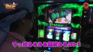 ガチバト〜TOHO行脚〜#01(中編)