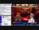 2016-06-16 中野TRF サムスピ零SP 1時間ガチ 元住T.O VS いのむ その2