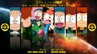 [RKRN] 一年生の歌会 の段 -前編- (ピ.ッ.チ.変.更) thumbnail