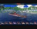【WoWs】World of Warships で実装されたARP ASHIGARAを使ってみた。