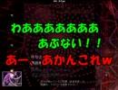 【実況】東方を4.5ミリも知らない僕が弾幕STGに挑戦【文花帖】 11