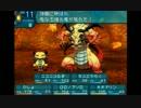 世界樹の迷宮3もやりたい人の実況プレイ Part52