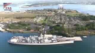 RIMPAC 2016 - リムパック2016 真珠湾に停泊する参加艦の空撮映像