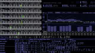 【X68000】 MDX 美少女戦士セーラームーン #2 乙女のポリシー