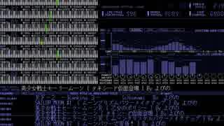 【X68000】 MDX 美少女戦士セーラームーン #3