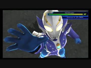ジェネレーション スーパー 攻略 ヒーロー