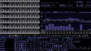 【X68000】 MDX 美少女戦士セーラームーン #4
