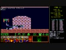 【TAS-WIP】Lemmings FUN1-15【testrun】