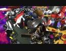 【ゆっくり実況】ゆっくり戦記ハイゴックブレイカー3!【第二十四話前】