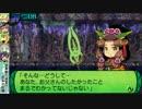 世界樹の迷宮Ⅳ-めんこい娘ばかりの世界があると聞いて!ガタッ(80