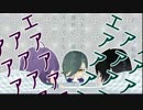 【とうらぶCoC】歌仙と青江派が挑む タイ