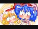 カリスマ紅魔飯一周年記念&予告動画