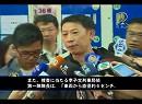 台湾の電車内で爆発 負傷者の中に容疑者がいる