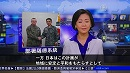 米韓 THAADミサイル配備発表 中国は反発