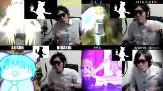 UDK VS HNS VS ALISON VS NDK Cookie☆ Bad