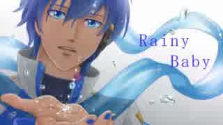 【KAITO】Rainy Baby【オリジナル曲】