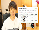 参院選で落選したが大きな爪痕を残した山田太郎氏と支持政党なし