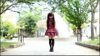 【ひな】恋愛レボリューション21踊って