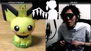 misawa masaya vs ヒカキン ボイパ対決 Ba