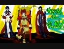 【サモンナイト2】炎王を召喚せし者 エピローグラジオ