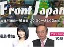 【Front Japan 桜】中国バブル崩壊の全内幕 / 安倍首相記者会見と参院選総括 [桜H28/7/12]
