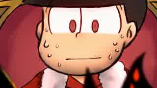 【手描き】超赤塚級の長男松野おそ松処刑