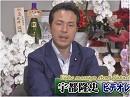 【宇都隆史】選挙戦を闘って感じたこと[桜H28/7/12]
