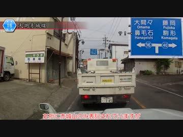 [群馬険道16号]ゆっくりジムニー険道めぐり!パート12前編
