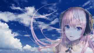 【巡音ルカV4x】バラ色の日々【オリジナル】