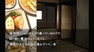 卍【流行り神2】怪異・怪談・都市伝説【実況】_04