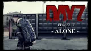 DayZ Standalone 0.60 -The life- Episode